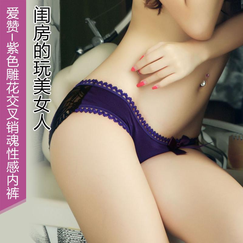 爱赞-紫色雕花交叉销魂性感内裤(70110紫)