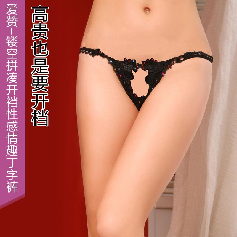 爱赞-精美镂空拼凑开裆性感情趣丁字裤(70114黑)