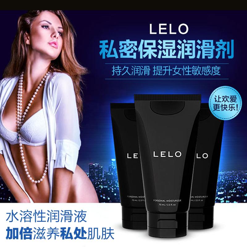 瑞典LELO-私密润滑保湿剂(75ml)
