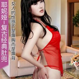 耶妮娅-复古经典肚兜(x3222)