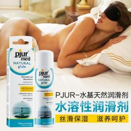 PJUR-水基天然润滑剂100ml