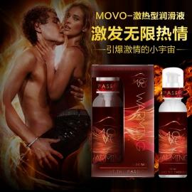 美国MOVO-激热型润滑液100ml