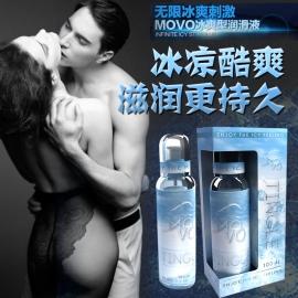 美国MOVO-冰爽型润滑液100ml