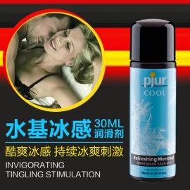 PJUR-水基冰感润滑剂30ml