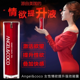Angel&coco 女性情欲提升强效凝露 30ml