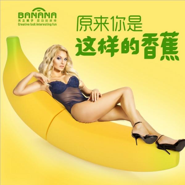梦伊恋香蕉震动棒女用自慰仿真阳具